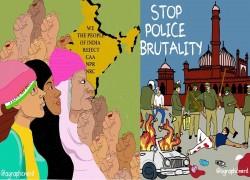 ভারতের নতুন নাগরিকত্ব আইন প্রতিরোধকারী শিল্পীদের চিনুন