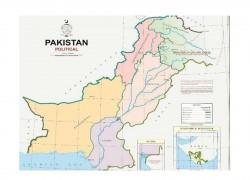 পাকিস্তানের নতুন রাজনৈতিক ম্যাপ: একটি মাস্টার স্ট্রোক?