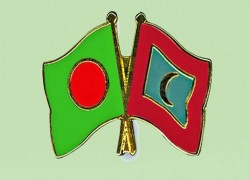 বাংলাদেশ-মালদ্বীপ সম্পর্ক : নতুন দিগন্তের উন্মোচন