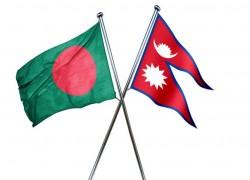 বাংলাদেশ-নেপাল সম্পর্ক: সংযুক্তি ও ব্যবসায় জোর