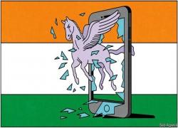 পেগাসাস কেলেঙ্কারি ও ভারতের রাজনীতির নতুন বাঁক