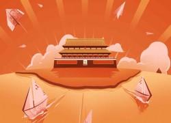Will China's digital yuan vanquish the dollar?