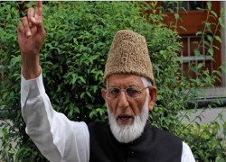 Syed Ali Shah Geelani was symbol of Kashmir resistance