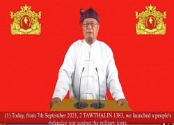 Myanmar parallel government calls for revolt against regime