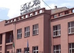 TALIBAN CLOSES BANK ACCOUNTS OF OFFICIALS FROM FORMER GOVT