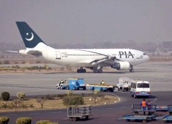 FIRST PIA FLIGHT AFTER TROOP WITHDRAWAL REACHES KABUL: SPOKESPERSON