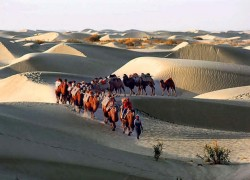 Afghanistan: Foreign Devils on the Silk Road