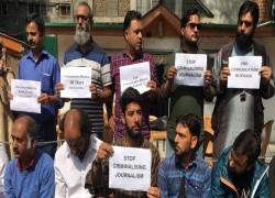 Upending constitution, Kashmir DM makes registration and approval mandatory for journalists