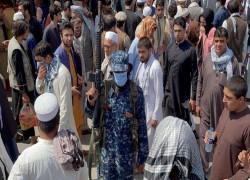 আফগানিস্তানে নারীবিষয়ক মন্ত্রণালয়ে ঢুকতে দেওয়া হচ্ছে না নারী কর্মীদের