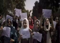 কাজে ফিরতে না পারায় ক্ষুব্ধ আফগান নারীরা