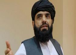 TALIBAN NAMES AFGHAN UN ENVOY, ASKS TO ADDRESS GENERAL ASSEMBLY
