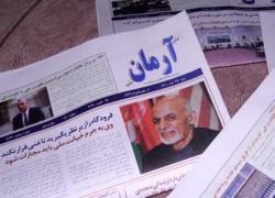 Afghan newspapers stop printing, go online